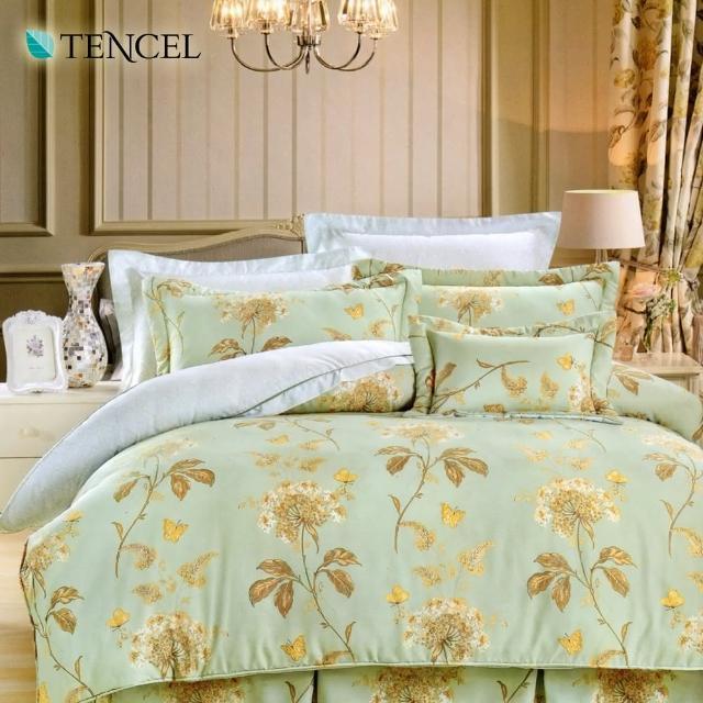 【幸福晨光】100%天絲雙人六件式兩用被床罩組-蒂安娜公主
