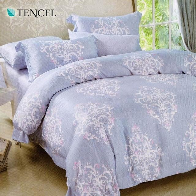 【幸福晨光】100%天絲雙人六件式兩用被床罩組-紫禁之巔