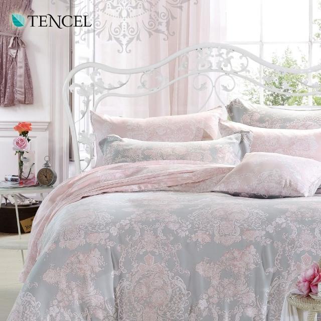 【幸福晨光】100%天絲雙人特大六件式兩用被床罩組-漫紗飛舞