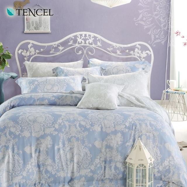 【幸福晨光】100%天絲雙人六件式兩用被床罩組-藍冰瞳