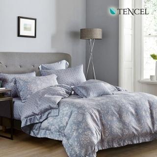 【幸福晨光】100%天絲雙人加大六件式兩用被床罩組-紳士夜曲
