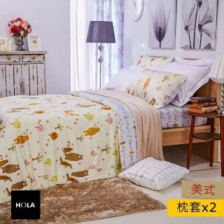 【HOLA】HOLA 安妮森林木棉絲防蹣抗菌枕套2入