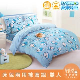 【享夢城堡】精梳棉雙人床包兩用被套四件式組(哆啦A夢DORAEMON 經典-藍)
