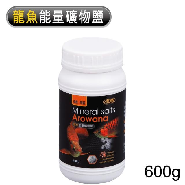 【ISTA】龍魚能量礦物鹽 600G