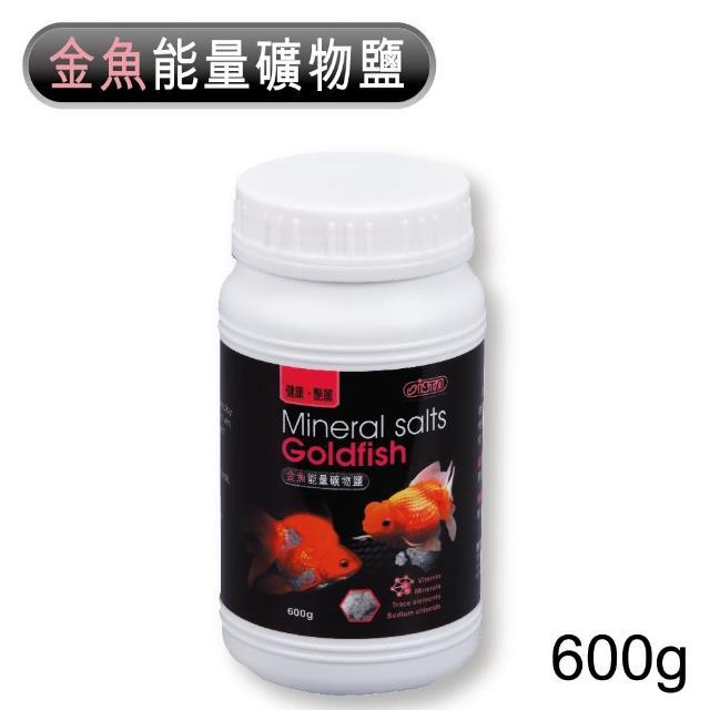 【ISTA】金魚能量礦物鹽 600G