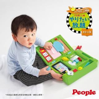 【雙11限定People】益智手提聲光遊戲機(充滿聲光效果!!)