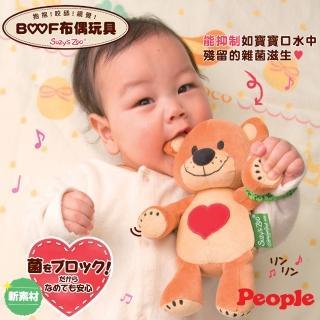 【People】Suzy's Zoo梨花熊布玩具系列-Boof布偶玩具(彌月禮首選!)