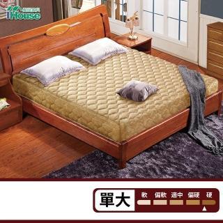 【IHouse】薩科拉 硬式高碳鋼連結式彈簧床墊(單大3.5x6.2尺)
