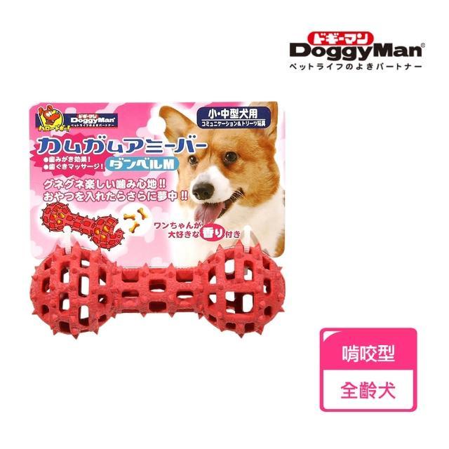 【Doggy Man】犬用益智橡膠玩具-紅色啞鈴M(寵物用品)