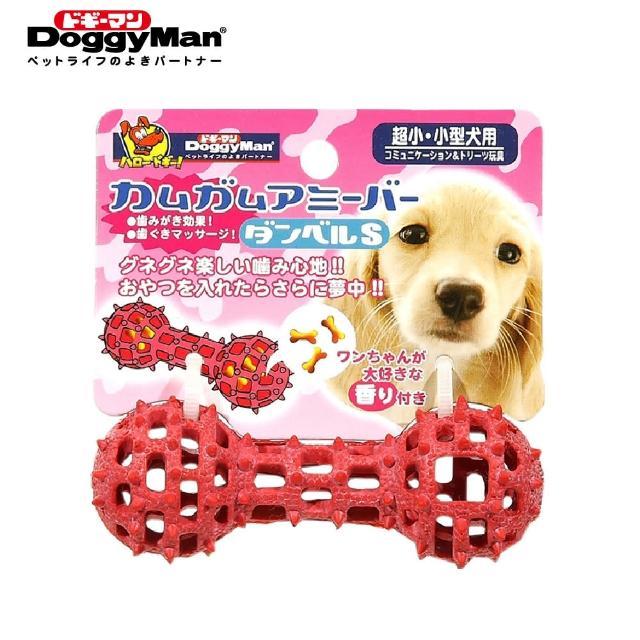 【Doggy Man】犬用益智橡膠玩具-紅色啞鈴S(寵物用品)