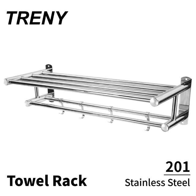 【TRENY】浴室毛巾置衣架 不鏽鋼201(毛巾架 置物架)