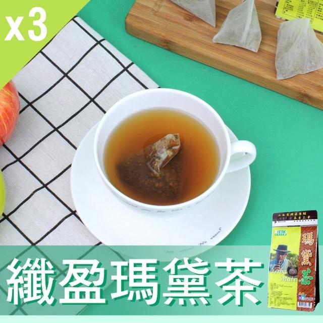 【Mr.Teago】纖盈瑪黛茶/養生茶/養生飲-3角立體茶包-3袋/組(22包/袋)