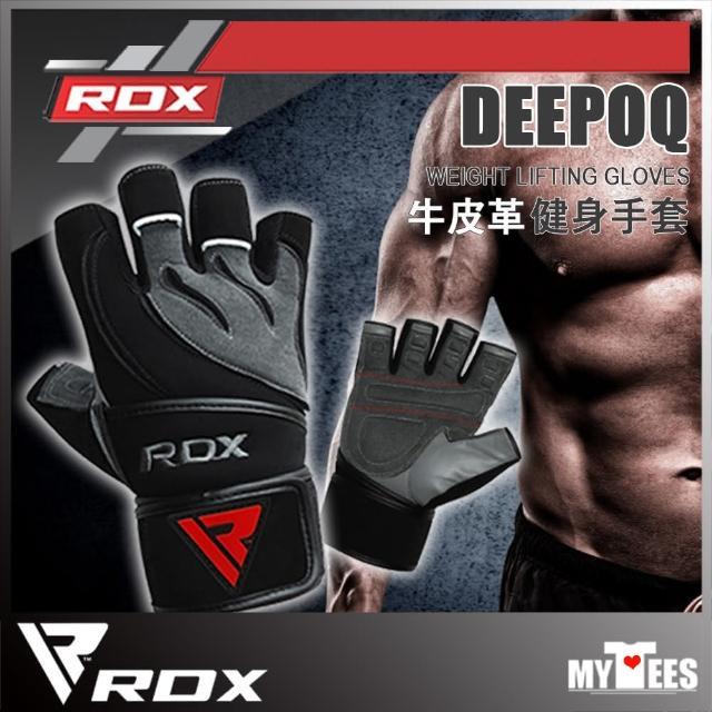【英國首席品牌 RDX】牛皮革健身手套 DEEPOQ WEIGHT LIFTING GLOVES(重量訓練 健美專用手套 真皮手套)