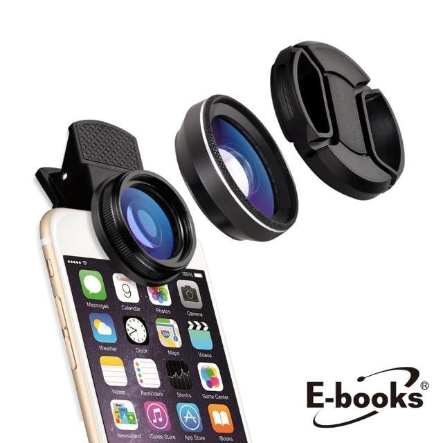 【E-books】N48 超大廣角0.6x專業手機鏡頭組