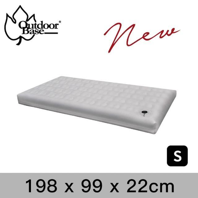 【Outdoorbase】頂級歡樂時光充氣床Comfort PREM. S號105x188x26月石灰(歡樂時光充氣床墊 獨立筒推薦)