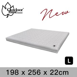 【Outdoorbase】頂級歡樂時光充氣床Comfort PREM.L號262x197x24月石灰(歡樂時光充氣床墊 獨立筒推薦)