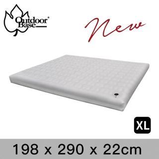 【Outdoorbase】頂級歡樂時光充氣床Comfort PREM.XL號295x200x24月石灰(歡樂時光充氣床墊 獨立筒推薦)