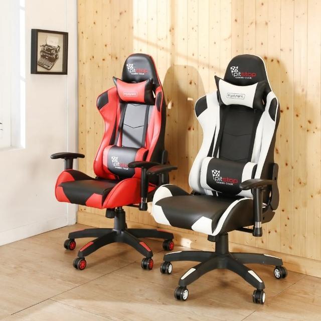 【BuyJM】BuyJ酷炫造型工學電競賽車椅/電腦椅(辦公椅)