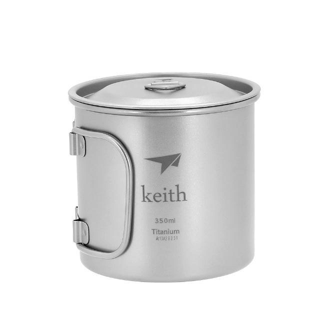 【Keith】純鈦 KS811摺疊水杯(350ml)