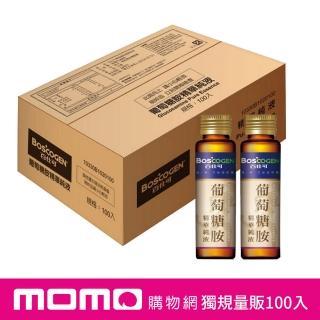【美國百仕可】葡萄糖胺精華純液(100支入)