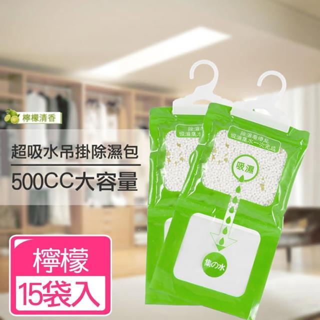 【佳工坊】超強吸水大容量500ml掛勾式除濕袋/芳香粒子(15袋入)
