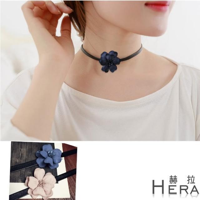 【HERA 赫拉】立體山茶花皮繩短款項鍊/鎖骨鍊(3款)