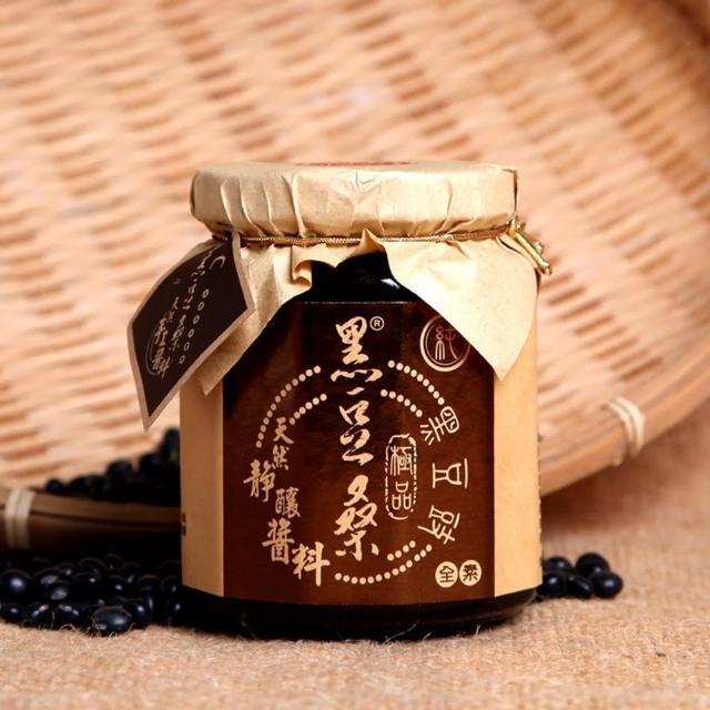 【黑豆桑】天然靜置釀造醬料系列-醇釀極品純黑豆豉(天然靜置釀造醬料系列-醇釀極品純黑豆豉)