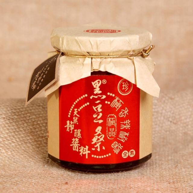 【黑豆桑】天然靜置釀造醬料系列-醇釀極品珍辣椒醬(天然靜置釀造醬料系列-醇釀極品珍辣椒醬)