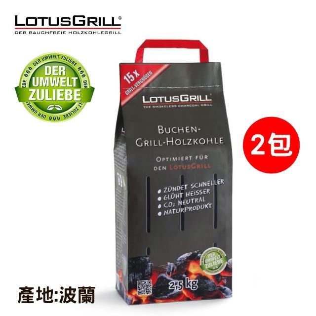 【LotusGrill】進口山毛櫸木炭2.5公斤