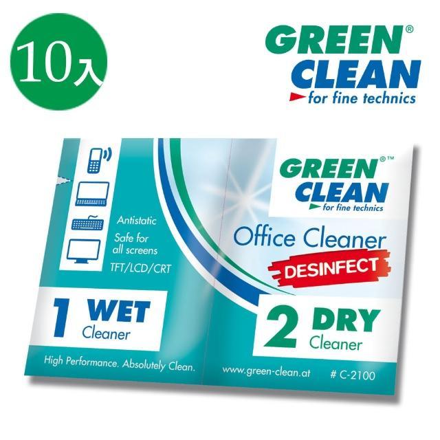 【GREEN CLEAN】Office Cleaner 辦公室清潔乾濕巾10入 C-2100-10
