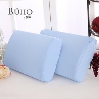 【BUHO布歐】吸濕排汗人體工學型竹炭記憶午安枕(8cm/2入)