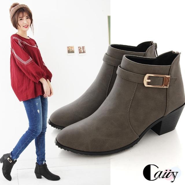 【Caiiy】M.I.T 簡約扣飾後拉鏈短靴 CF172(灰/黑/咖啡)
