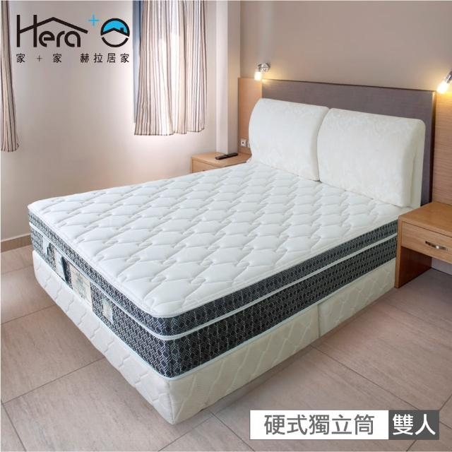 【HERA】Esther乳膠三線硬式獨立筒床墊雙人5尺(雙人5尺)