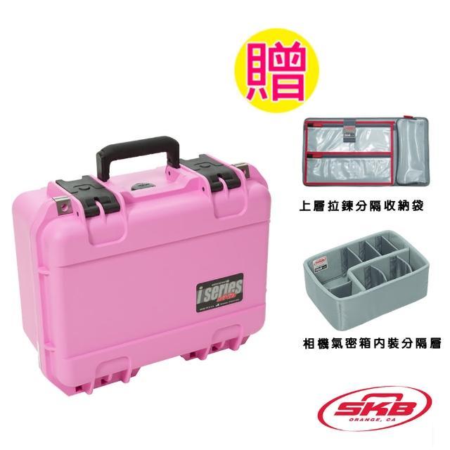 【SKB Cases】相機氣密箱 3i-13096SLRP