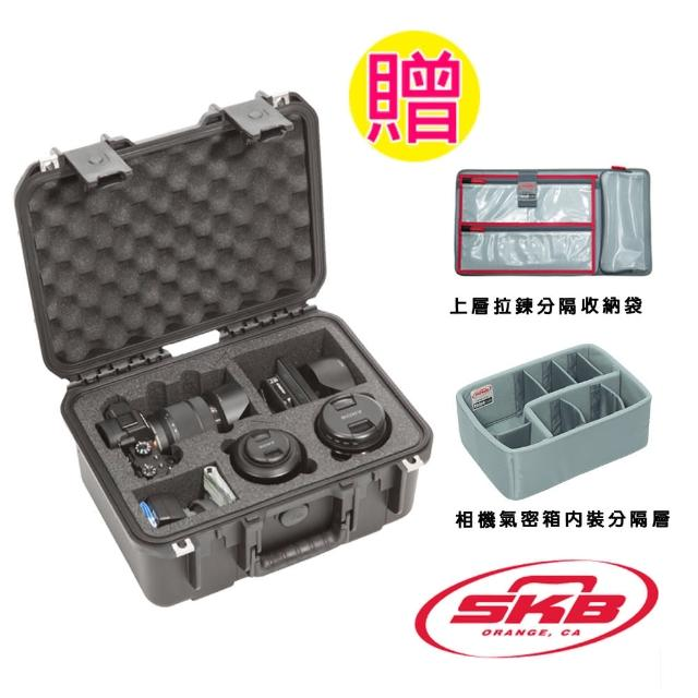 【SKB Cases】相機氣密箱3I-13096SA7