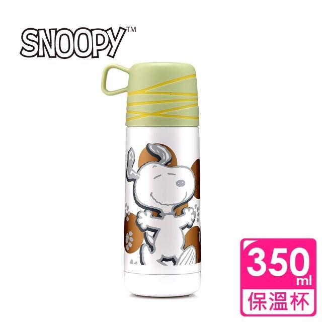【SNOOPY 史努比】翠燦#304不鏽鋼提蓋保溫瓶(350ml)