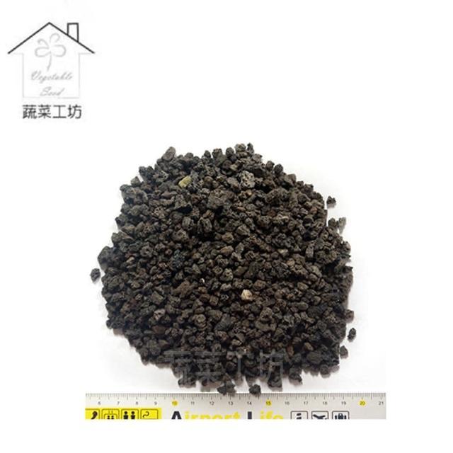【蔬菜工坊】黑火山石.火山岩-小粒1公斤分裝包(3-8)