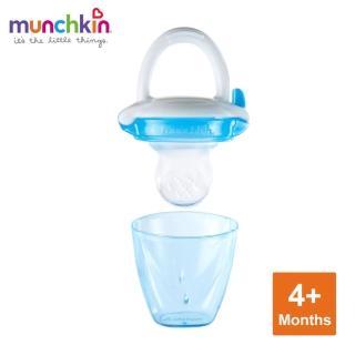 【munchkin】嬰兒新鮮食物咬咬訓練器-藍