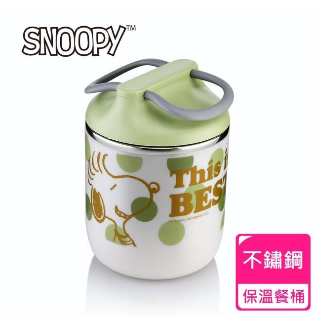 【SNOOPY 史努比】翠燦軟膠提手#304不鏽鋼保溫餐桶(890ml)