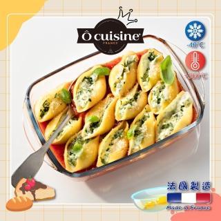 【O cuisine】百年工藝耐熱玻璃長方形烤盤(35*22CM)