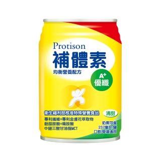 【補體素】優纖A+清甜即飲 237mlx24罐(均衡營養配方)
