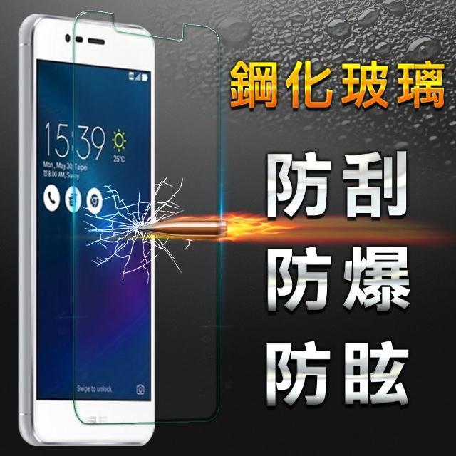 【YANG YI 揚邑】ASUS ZenFone 3 Max ZC520TL 5.2吋 9H鋼化玻璃保護貼膜(防爆防刮防眩弧邊)