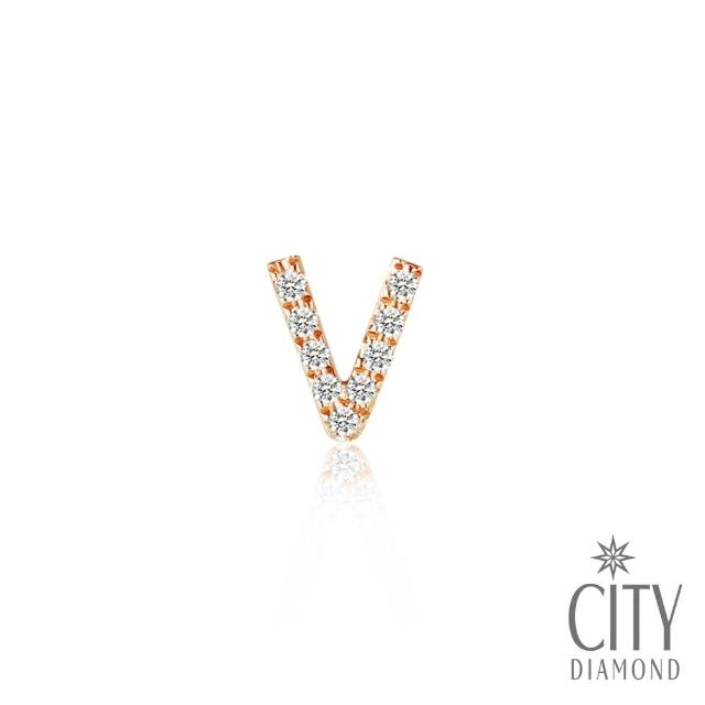 【City Diamond 引雅】V字母 14K玫瑰金鑽石耳環 單邊