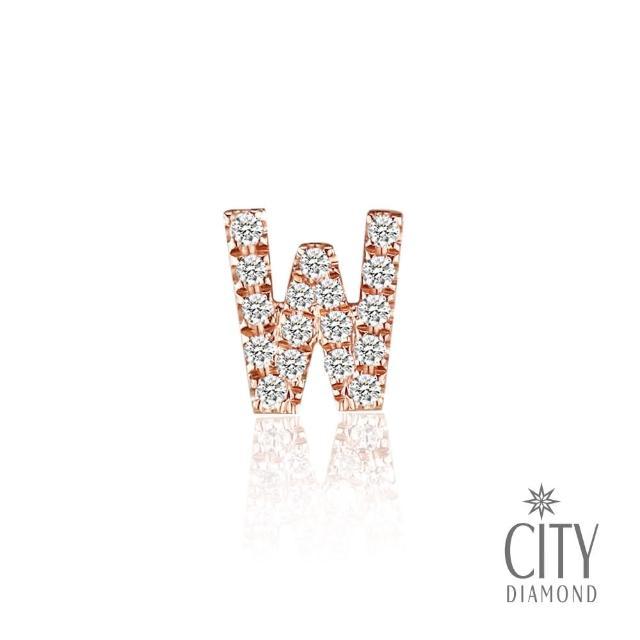 【City Diamond 引雅】W字母 14K玫瑰金鑽石耳環 單邊