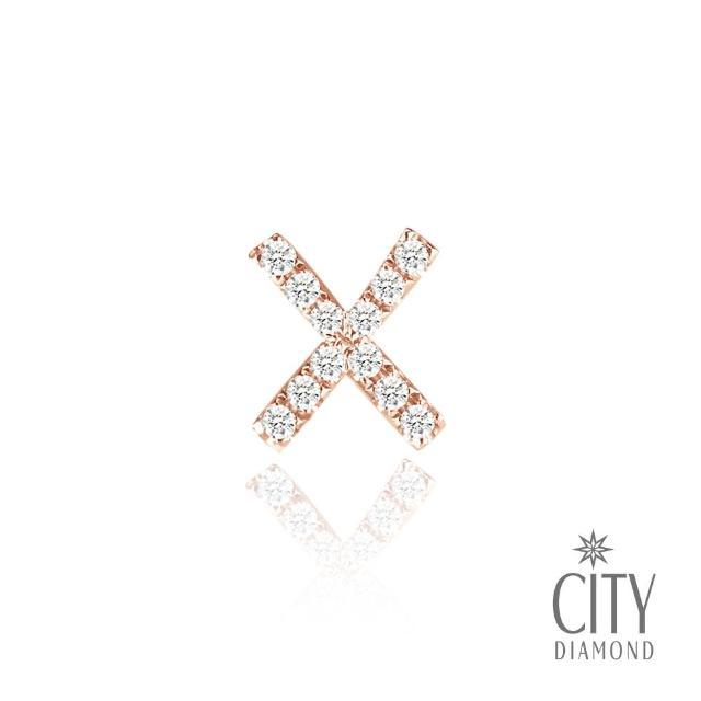 【City Diamond 引雅】X字母 14K玫瑰金鑽石耳環 單邊