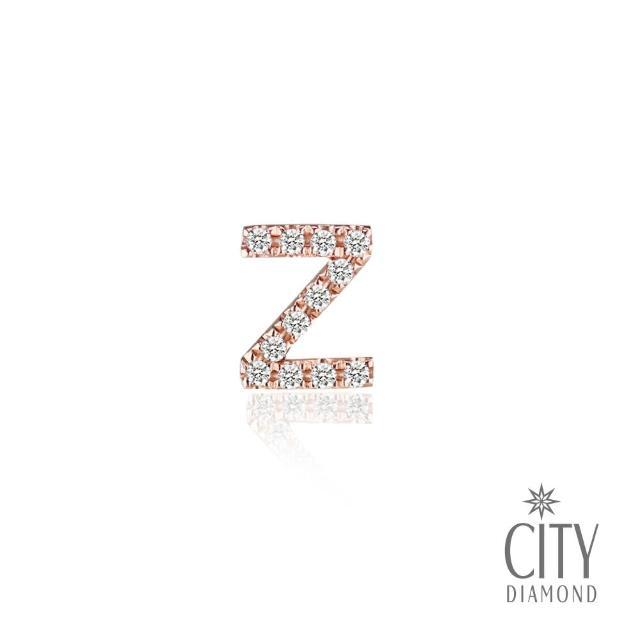 【City Diamond 引雅】Z字母 14K玫瑰金鑽石耳環 單邊