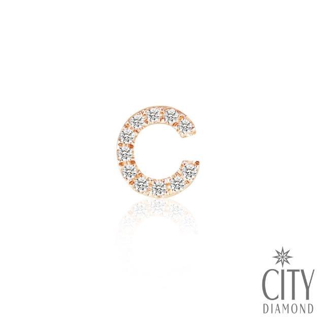 【City Diamond 引雅】C字母 14K玫瑰金鑽石耳環 單邊