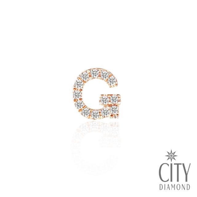【City Diamond 引雅】G字母 14K玫瑰金鑽石耳環 單邊