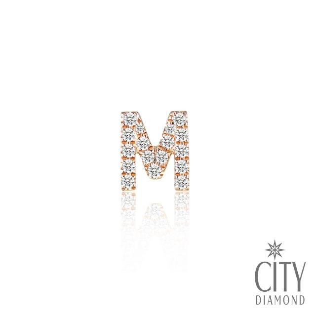 【City Diamond 引雅】M字母 14K玫瑰金鑽石耳環 單邊