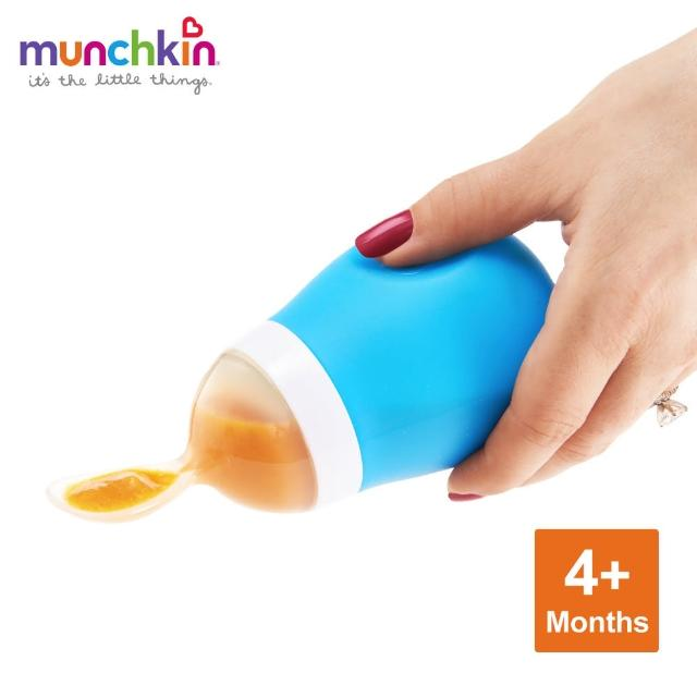 【美國munchkin滿趣健】擠壓式餵食湯匙-藍